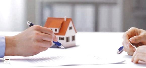 ثبت معاملات املاک و مستغلات کشور - اجاره ملک - استعلام کد رهگیری - کد رهگیری املاک چیست؟ - کد رهگیری اجاره نامه چند رقمی است؟